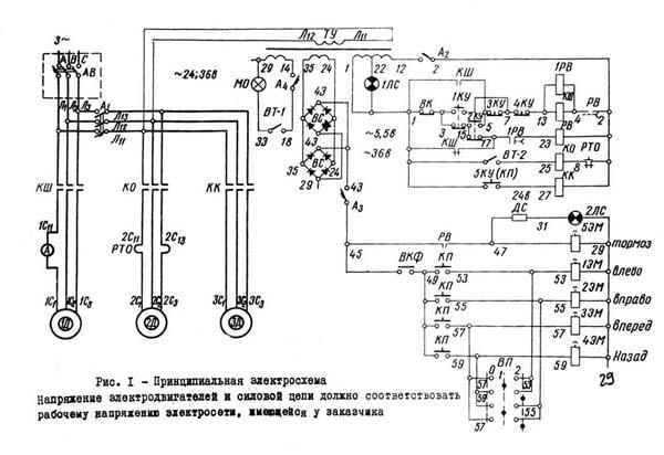 Схема электрическая токарно-винторезного станка 163.